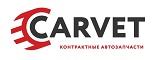 Компания Carvet