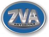 Компания АвтоВлад-zva.ru