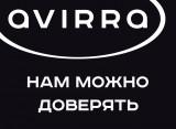 Компания AVIRRA - Новосибирск