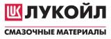 Компания Официальный магазин смазочных материалов ЛУКОЙЛ