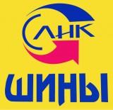 Компания Слик (Уссурийск)