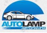Компания AUTO LAMP(H4.ru)
