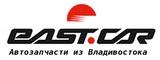 Компания Еast-Car