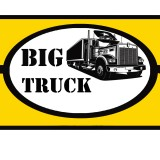 Компания BIG TRUCK