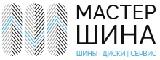 Компания МАСТЕР ШИНА