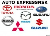 Компания Auto ExpressNSK