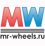 Компания Мистер Вилс