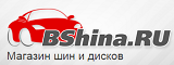 Компания BShina.ru - Интернет-магазин шин и дисков