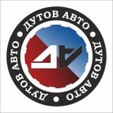 Компания ДутовАвто