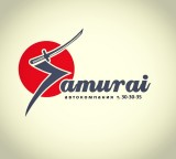 Компания Самурай