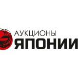 Компания Компания Miko-DV аукционы Японии