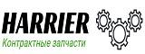 Компания HARRIER