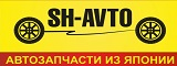 Компания SH-AVTO