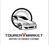 Компания TourerVmarket
