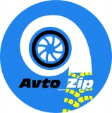 Компания Avto_zip