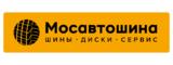 Компания Мосавтошина