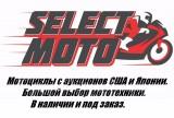 Компания SelectMoto