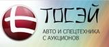 Компания ТОСЭЙ