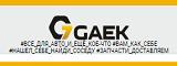 Компания 7 ГАЕК