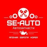 Компания Se-Auto
