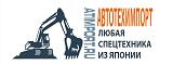 Компания ООО АВТОТЕХИМПОРТ