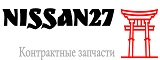 Компания Nissan27