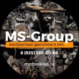 Компания MS-Group