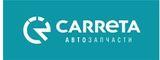Компания CARRETA