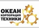 Компания Океан Корпорация Техники, менеджер Максим