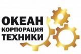Компания Океан Корпорация Техники, менеджер Ирина