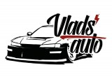 Компания Vlads Auto