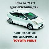 Компания Avtorazborka_vdk
