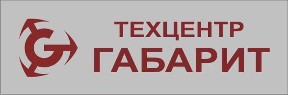 ГАБАРИТ логотип