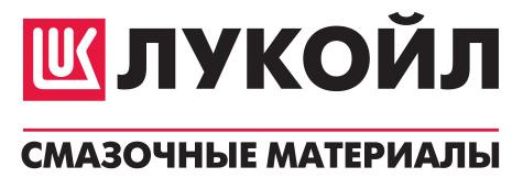 ЛУКОЙЛ логотип